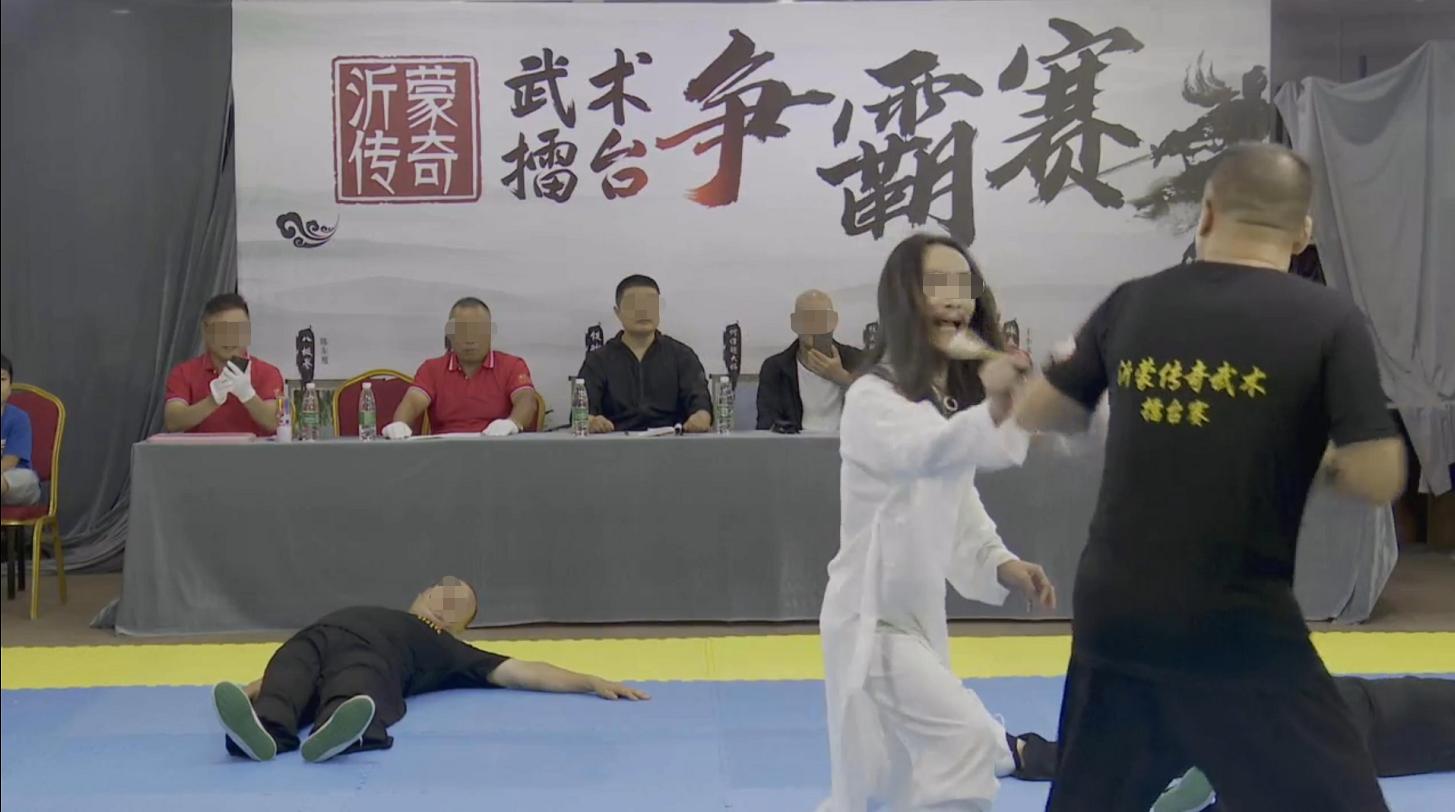 2020年7月17日沂蒙传奇武术擂台争霸赛 [视频]