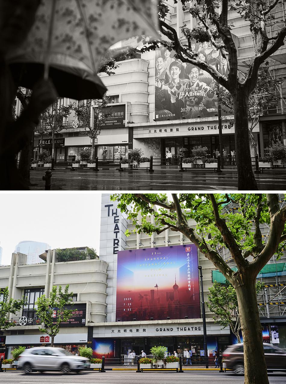 上:7月17日,上海大光明电影院门口的巨幅海报还是原定2020年大年初一上映的《唐人街探案3》。 下:7月25日,巨幅海报已更换为上海电影节的海报。本文图片均为澎湃新闻记者 丁晓文 图