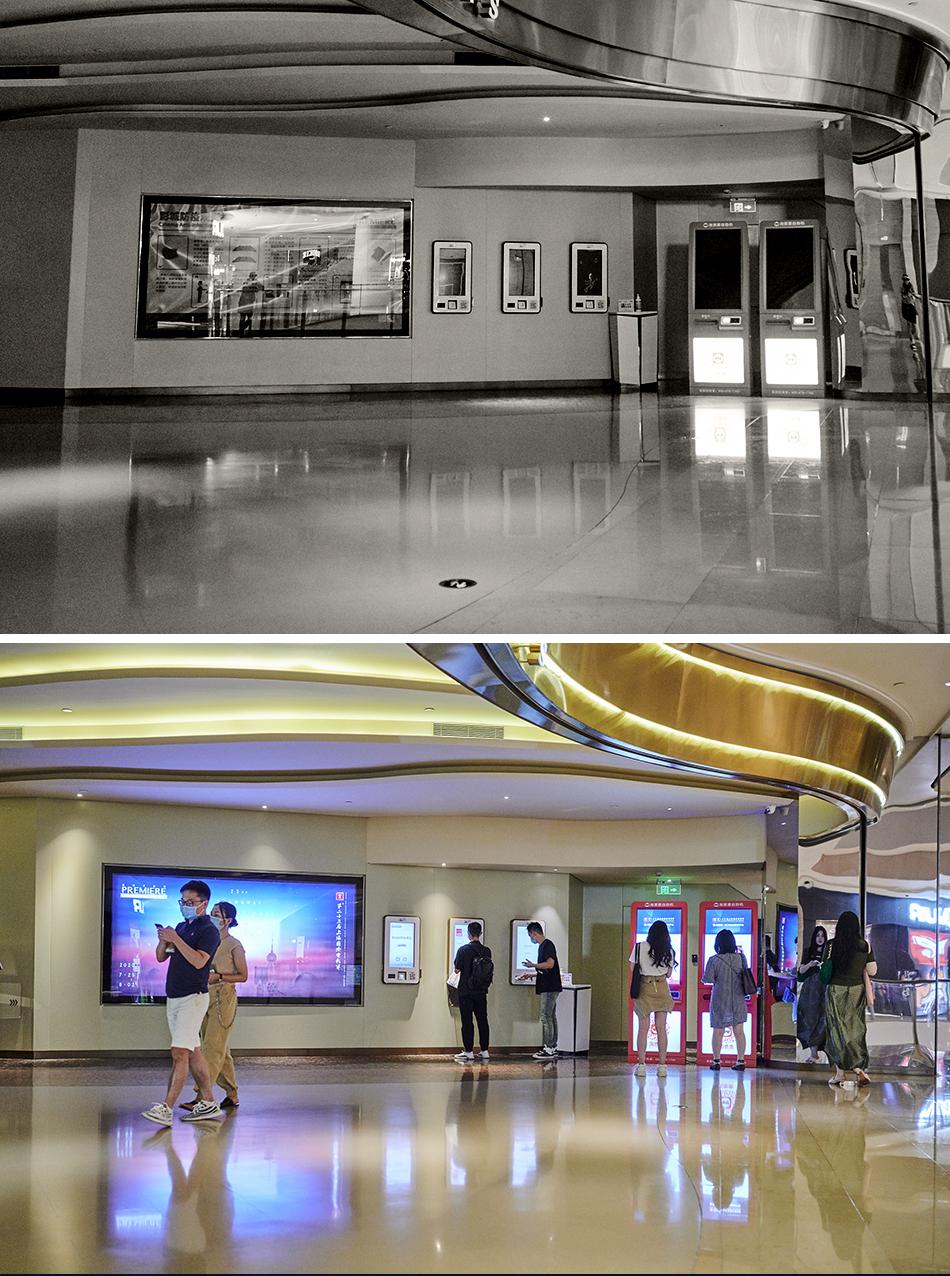 上:7月19日,上海静安嘉里中心百美汇影城,关闭的取票机。 下:7月24日,前来观影的观众正在取票,广告牌也被点亮。目前,所有场次只允许30%的上座率。