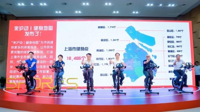 上海市民運動會8月開幕,王勵勤:讓體育幫我們走出疫情