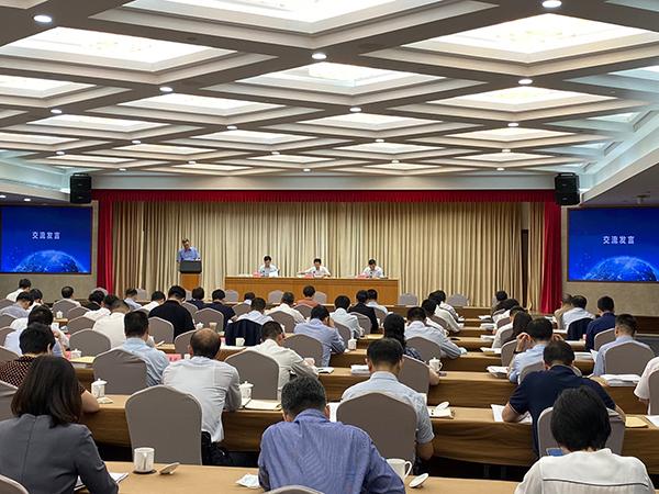 7月28日,上海市工业互联网工作推进会议召开。