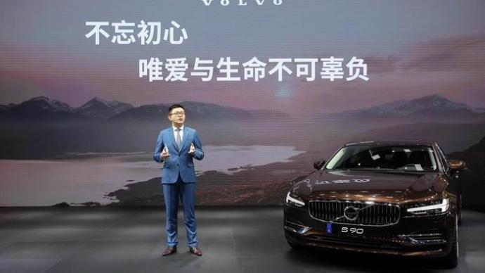 """澎湃汽车家 钦培吉:沃尔沃全新服务理念的背后是""""破圈"""""""