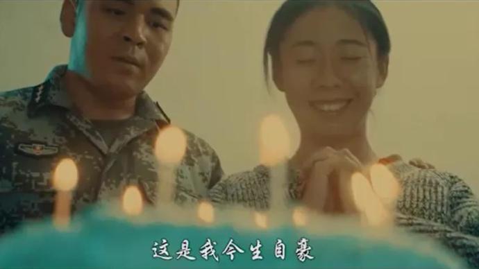公益MV:《我是军嫂》致敬最美的你