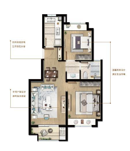 建面约76㎡ 2房2厅1卫户型
