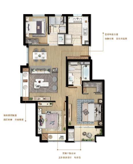 建面约93㎡ 3房2厅2卫户型