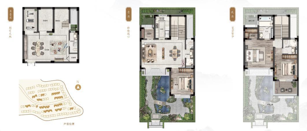 建面约128㎡中式院墅产品