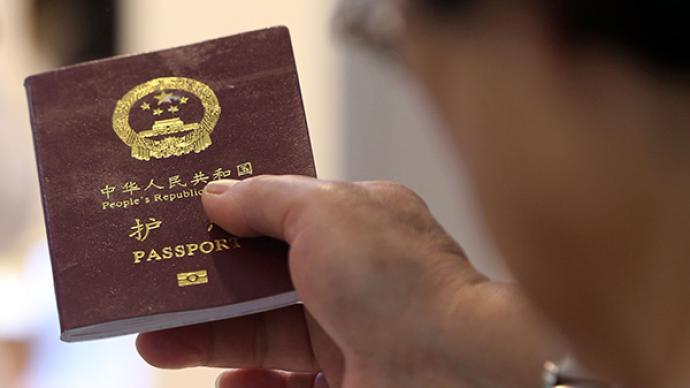 英国更新涉雷竞技app下载官网签证政策,驻英使馆提醒在英中国公民关注