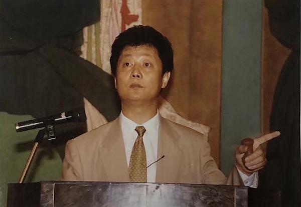 戴小京在90年代的拍卖会上