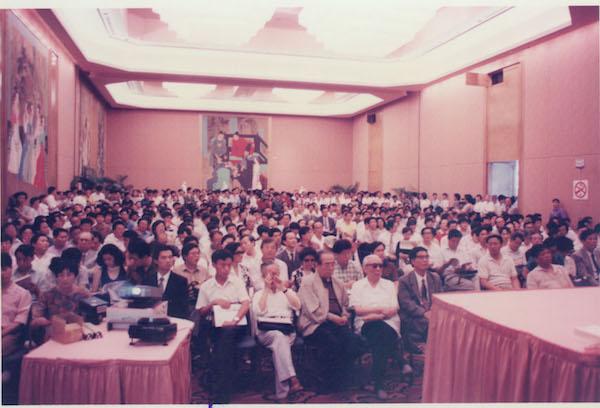 1993年朵云轩的第一场拍卖在希尔顿酒店举行