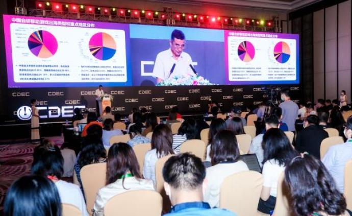 《中國游戲產業報告》發布:移動游戲增速迅猛,強調自主研發