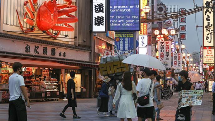 7月以来已有18名在日中国公民感染新冠,我使馆发疫情提醒