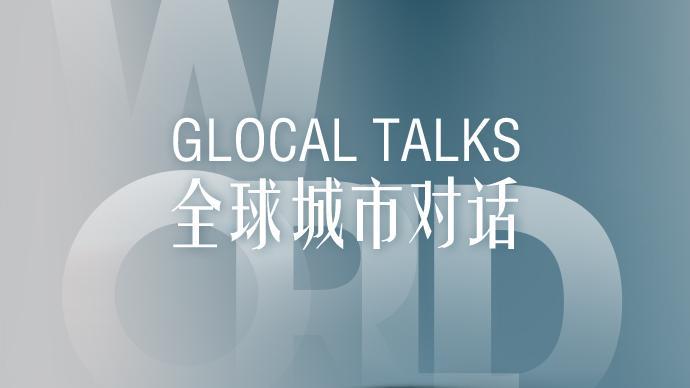 """周振华:全球化的""""终结""""?后疫情全球城市的新命题"""