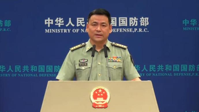 国防部:美防长涉华言论充斥着傲慢与偏见、攻击与抹黑