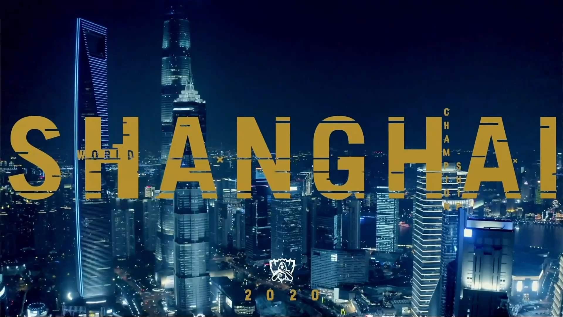 英雄联盟全球总决赛S10将在上海举办。
