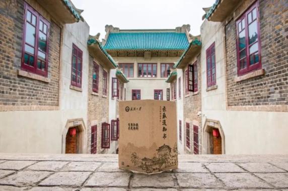 武汉大学2020年录取通知书