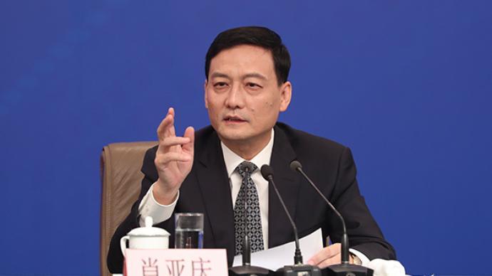 61歲肖亞慶任工信部黨組書記,65歲苗圩不再擔任