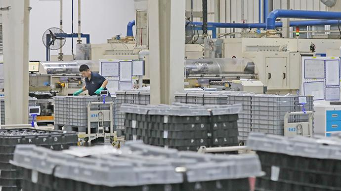 新版鼓勵外商投資產業目錄公開征求意見,關注制造業與中西部