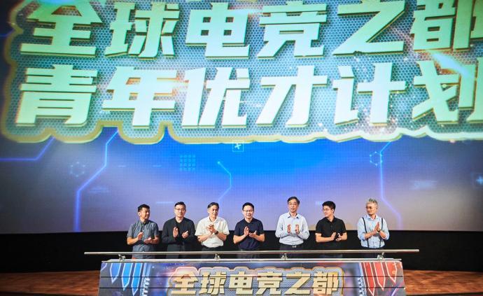 """上海电竞青年玩家超7成,这份报告解构""""电竞之都""""的基因"""