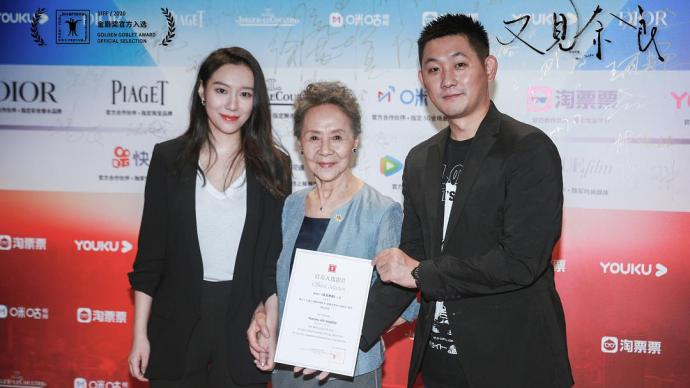 上海电影节 《又见奈良》:沉重的题材,轻快地拍