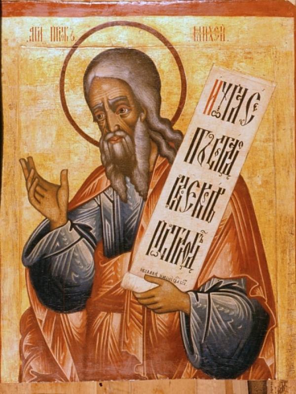 俄国东正教的弥迦像(十八世纪)