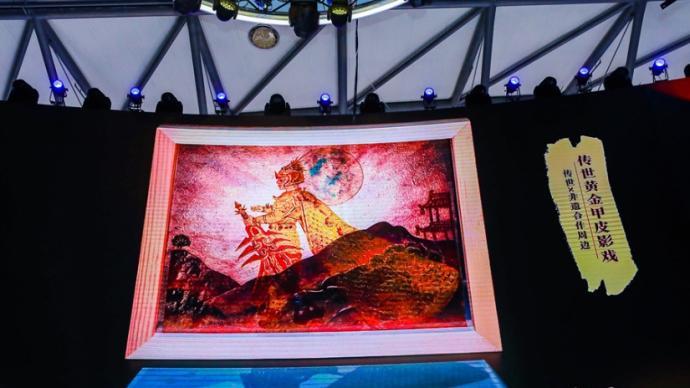 ChinaJoy2020开幕:科技引领数字娱乐新浪潮
