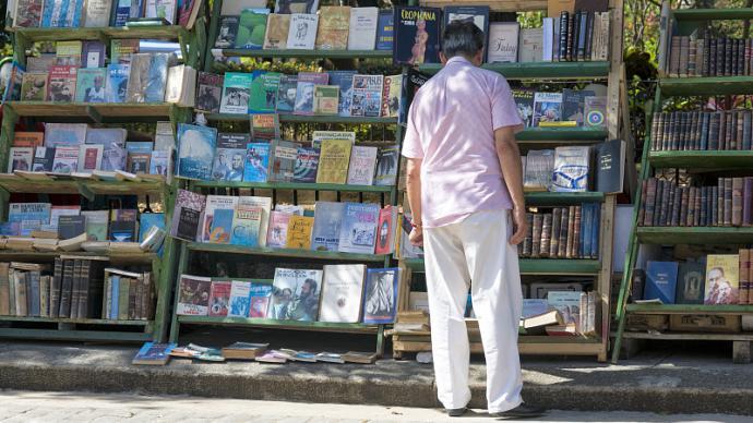 侯健读《现代拉丁美洲文学》|拼图已备好,可以动手拼接了