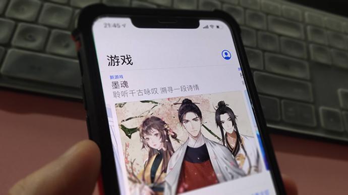 苹果应用商店被曝一天下架App超3万款,游戏类占比近九成