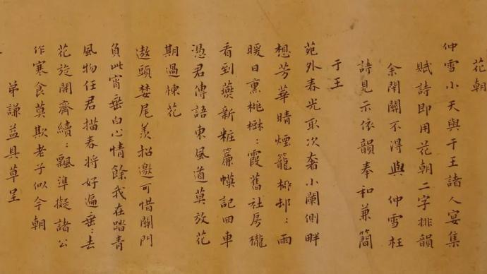 鉴赏|钱谦益书法《与仲雪等唱和诗书法卷》与柳如是小像