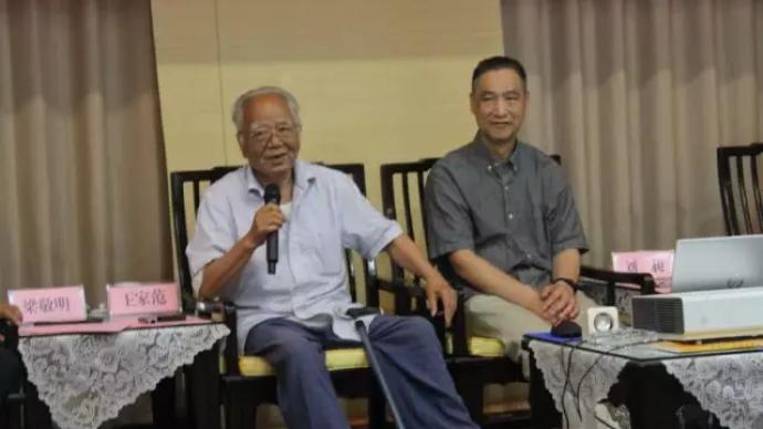 纪念|刘昶:家范老师的学问、人格和境界