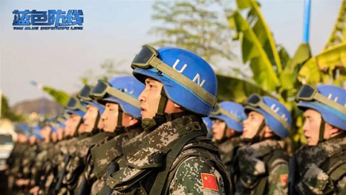 中国首部海外维和战地纪实电影《蓝色防线》预告片震撼来袭