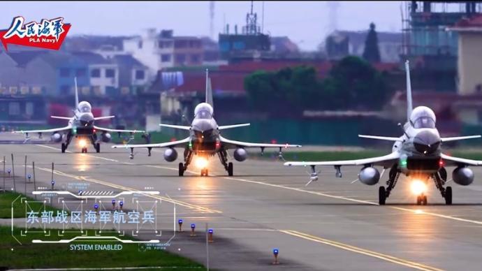 视频丨三大战区海军航空兵战机亮相,进行实战化演练