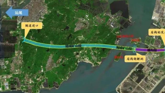 世界首創!時速350公里汕頭灣海底隧道進入實質性施工
