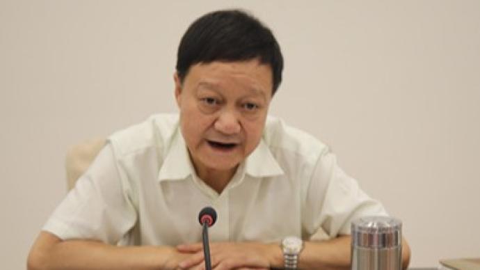 西南林大原黨委書記吳松落馬,搭班的校長蔣兆崗任上落跑被抓