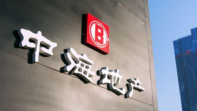 中海地产79亿竞得北京年内总价最高地块,溢价率23.4%