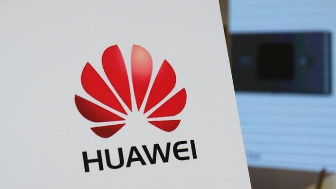 德国官员称欧洲国家应选择华为以外的5G供应商,外交部回应