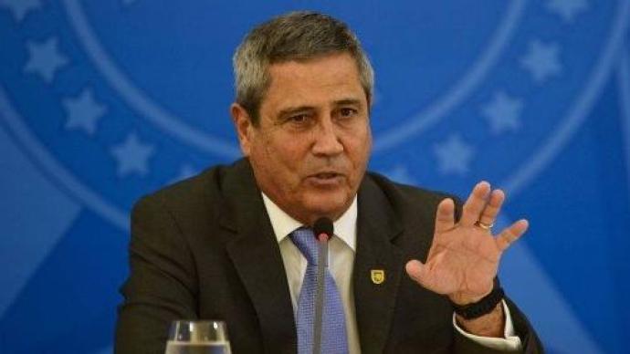 巴西内政部长新冠病毒检测呈阳性,系该国第7位确诊部长