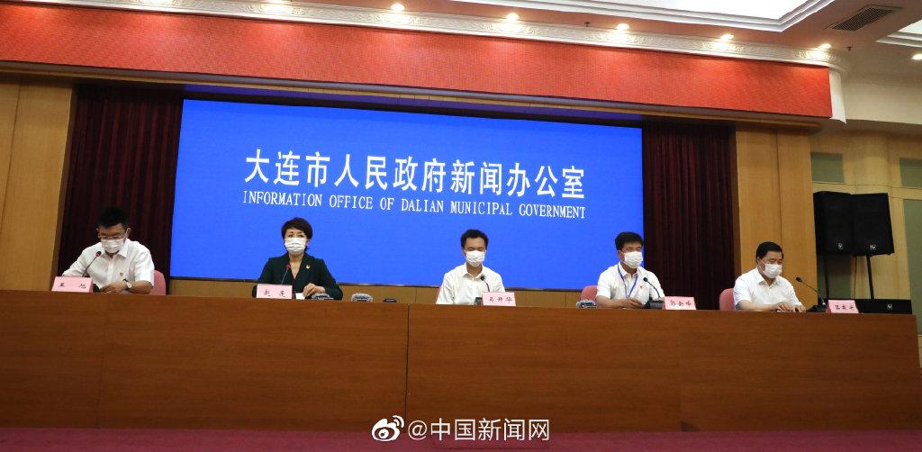 发布会现场。 @中国新闻网 图