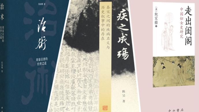 8月人文社科中文原创好书榜|显微镜下的成都