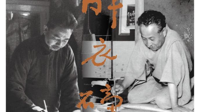一周观展指南  杭州读钱瘦铁与桥本关雪,国博观抗疫大展