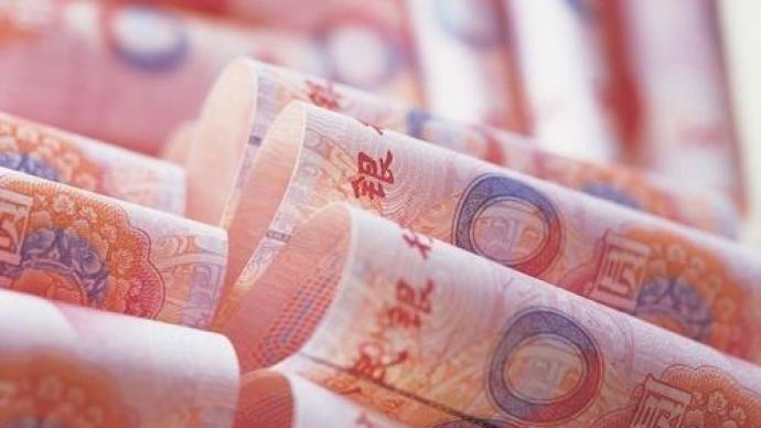 保利发展、碧桂园发起设立地产产业链基金,首期募集10亿元