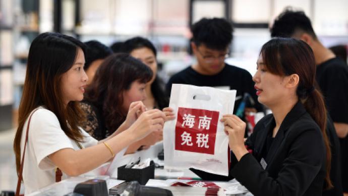 """海南离岛免税新政""""满月"""",离岛免税店销售额同比增240%"""