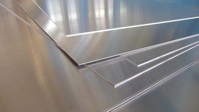 巴西对中国铝板产品发起反倾销调查