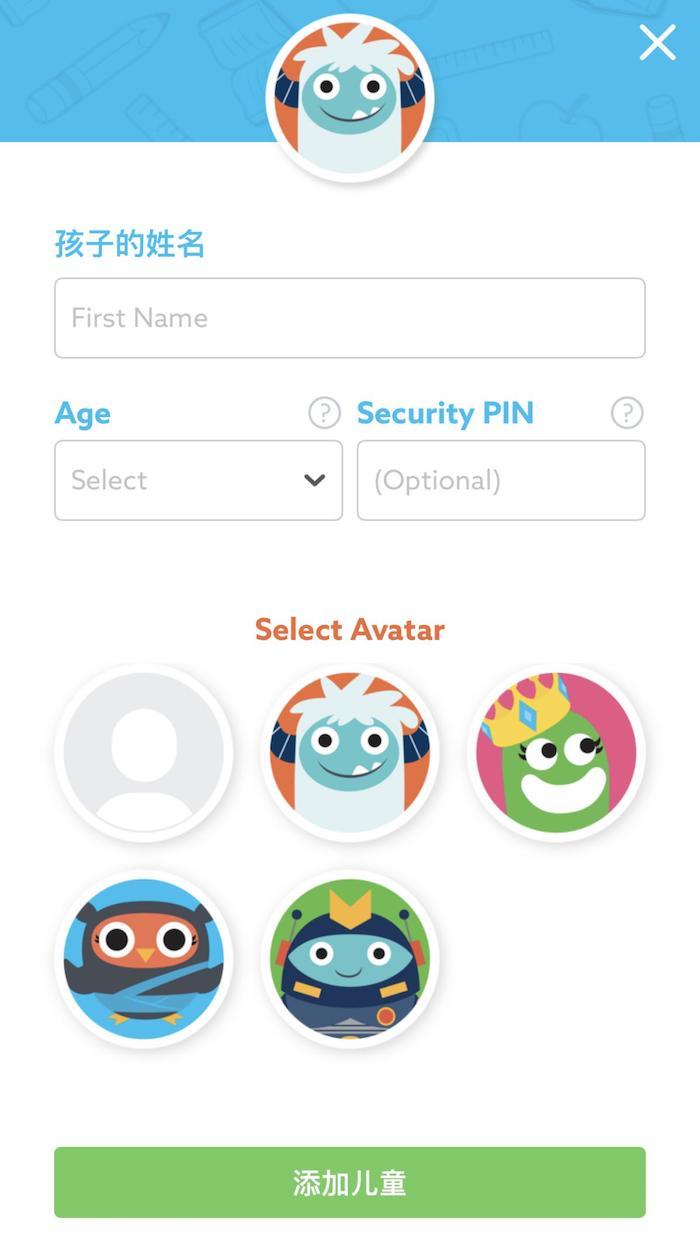 家长登录Epic以后,可为自己孩子注册一个账号。