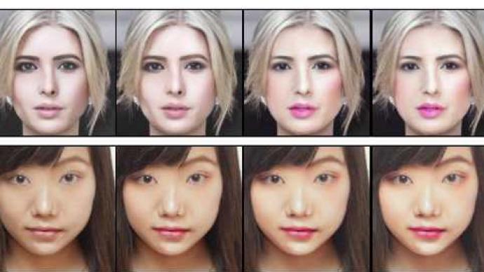 对证件照颜值不满?大学生研发自动上妆,论文被国际必威官网亚洲体育收录