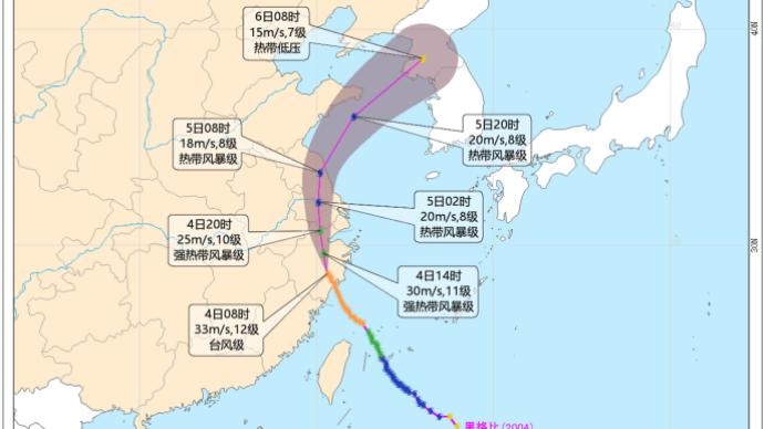 """受台风""""黑格比""""影响,杭州萧山国际机场112架次航班取消"""