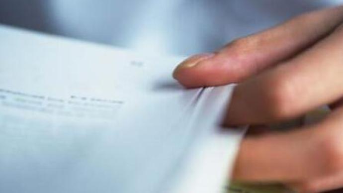 四川巴中:2名考生在公务员考试中违纪违规,成绩无效