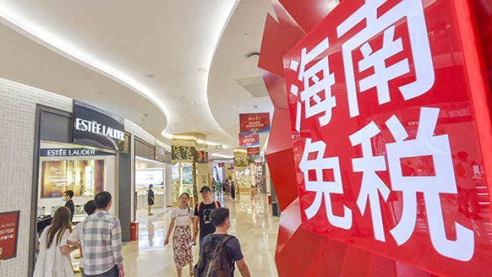 海南离岛免税新政满月售出25亿元,实地探访价格优势如何!