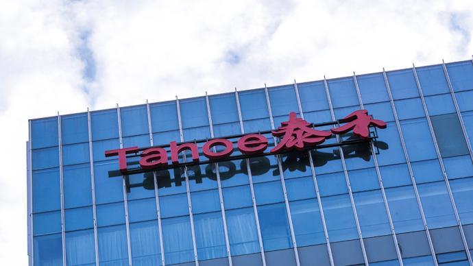 泰禾投资12亿股全被冻结,转给万科19.9%后仍控股泰禾