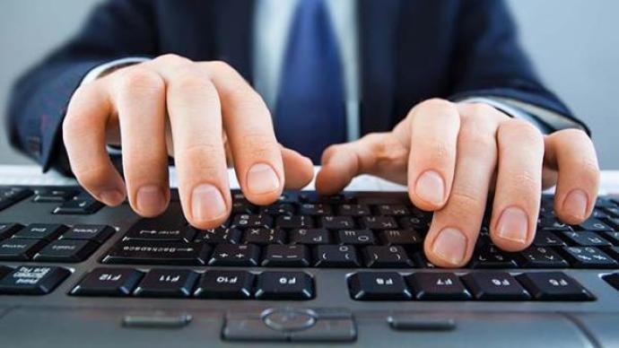 法治日報刊文:不妨用刑法規制搜索引擎惡意競價排名