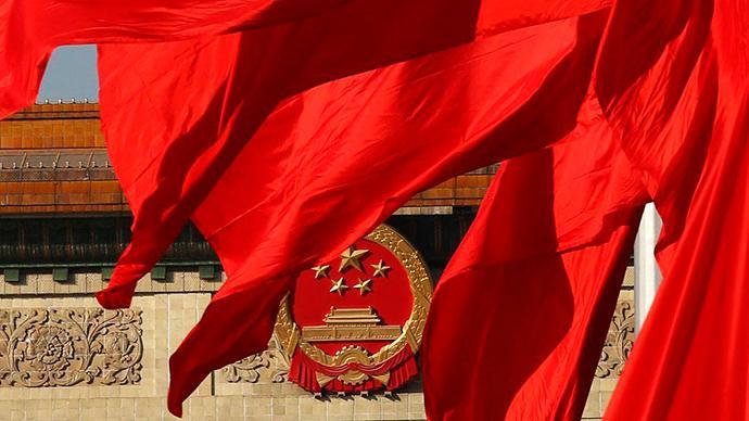 学习时报刊文:习近平新时代中国特色社会主义经济思想理论创新的三个维度